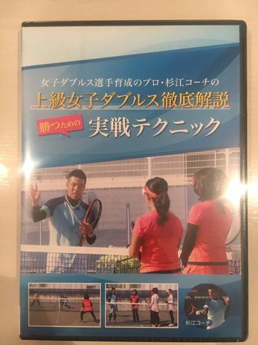 明日よりDVD発売 by Y.SUGIE