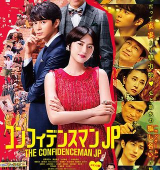映画三昧! by Y.MAEDA