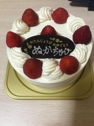 誕生日 by M.NUKAGA