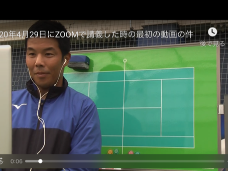 テニスを楽しむために by Y.SUGIE