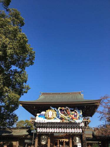 先取り! by E.YAMAGUCHI