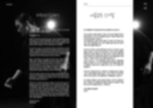 1002_BIDAM 프로그램북(최종)-03.jpg