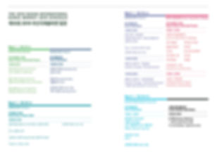 1002_BIDAM 프로그램북(최종)-02.jpg