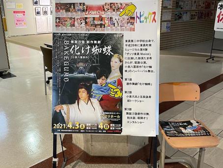 東員町総合文化センター・ひばりホール