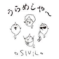 SIVIL_うらめしや.jpg