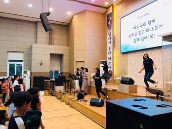 2018 어린이 인카운터 집회
