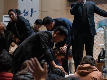 마가의다락방 겨울집회3