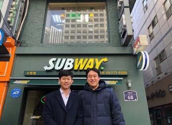 [믿음의기업]써브웨이 시청점_박주현, 김경언성도