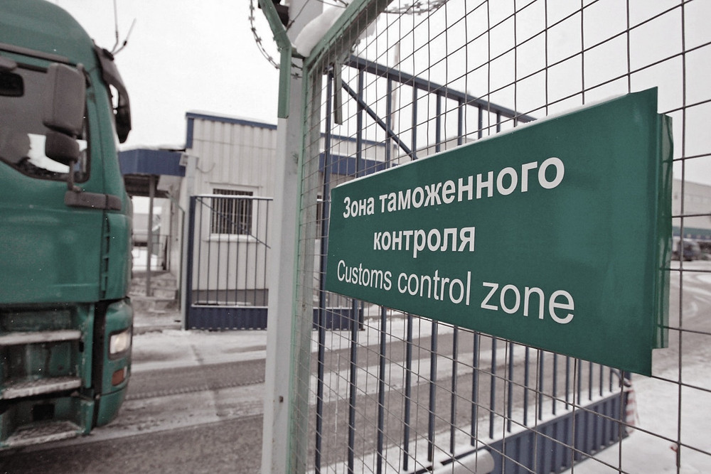 Таможенный досмотр административное дело таможенный юрист lesnikov.pro