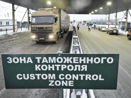 Таможенный контроль автотранспорта