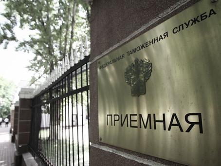 Письмо ФТС России - ненормативный правовой акт
