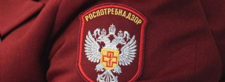 Роспотребнадзор Лесников Ильичёв и Партн