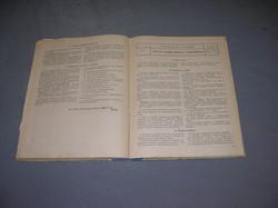 DSCN1746