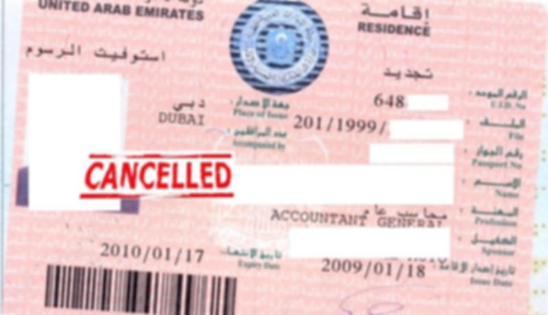 cancel-uae-residence-visa
