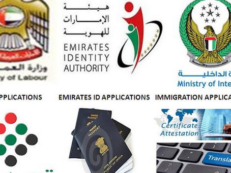 family visa process in UAE