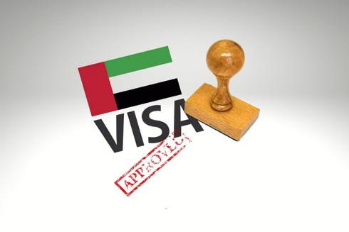 UAE Visa.jpg