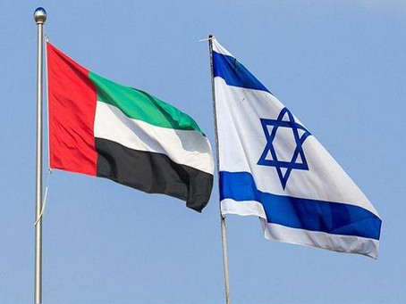 Israeli Business Opportunity in UAE