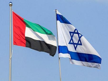 Israeli Business Opportunity in UAE