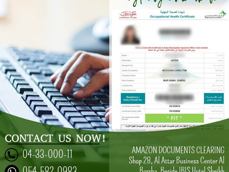 How to apply for Occupational Health Card in Dubai?
