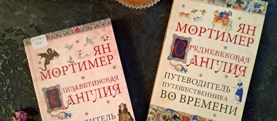 Декабрь: мемуары и нон-фикшн