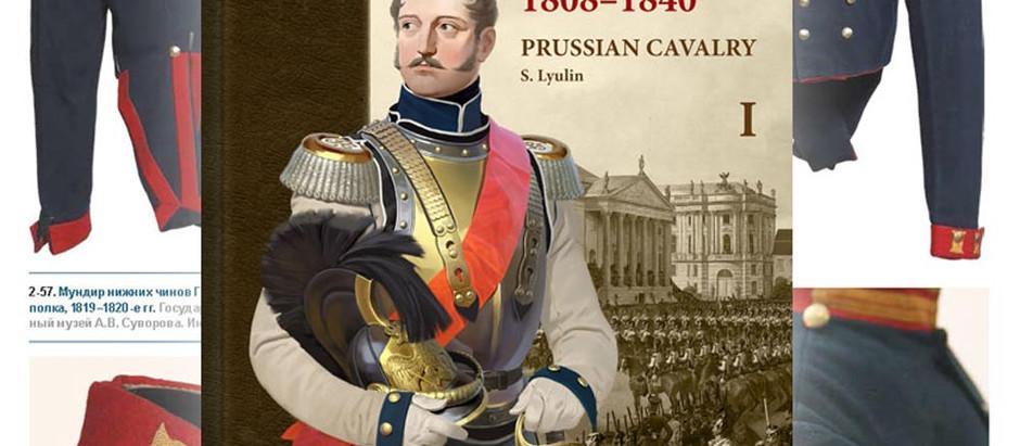 Прусская кавалерия 1808-1840