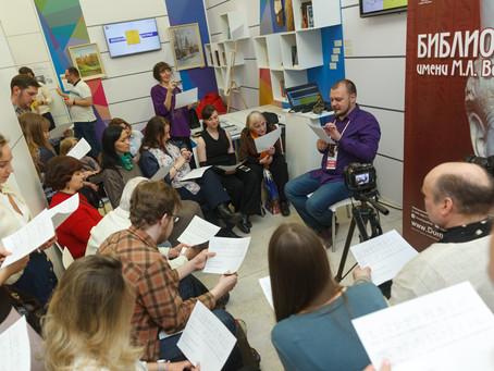 МКФ-2018: Погружение в мир восточных языков