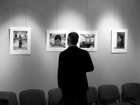 Открытие выставки «Незаметная окраина»