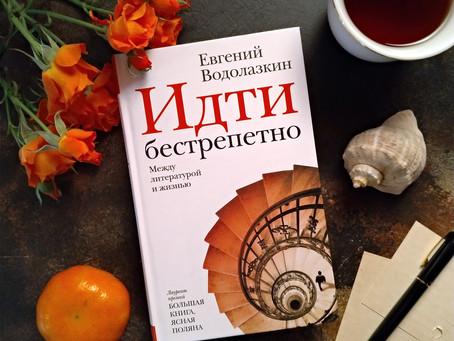 Январь: художественная литература