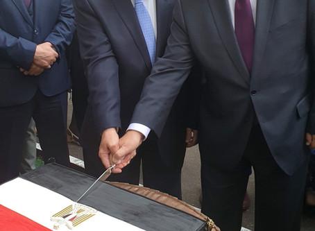 Прием в Посольстве Египта в Москве