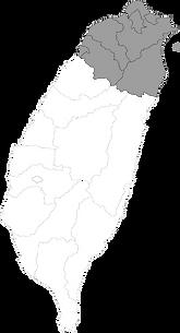 台灣北部.png