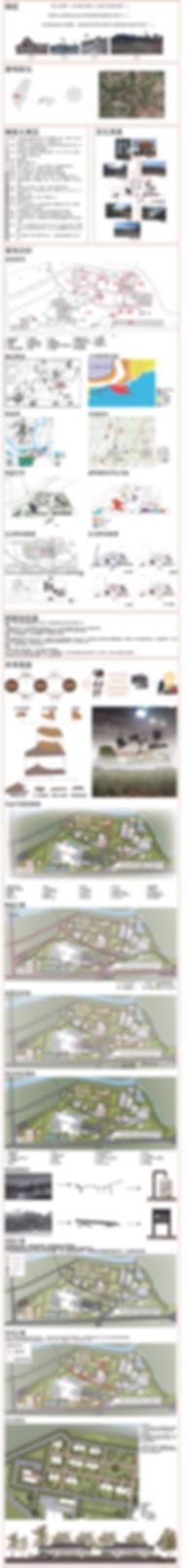 蔗埕食光-作品1.jpg