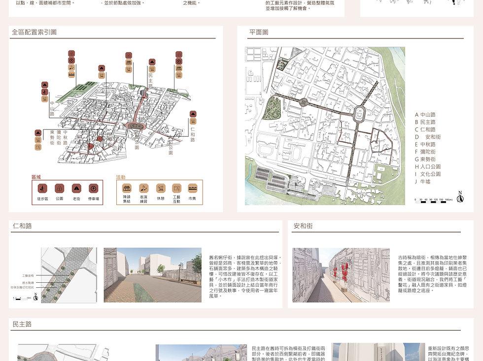 新秀線上展-5.jpg