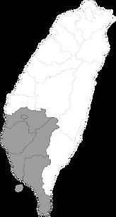 台灣南部.png