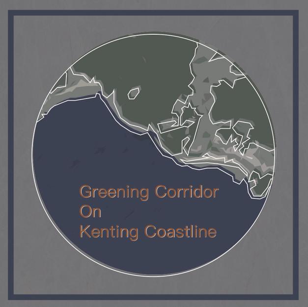 Greening Corridor On Kenting Coastline
