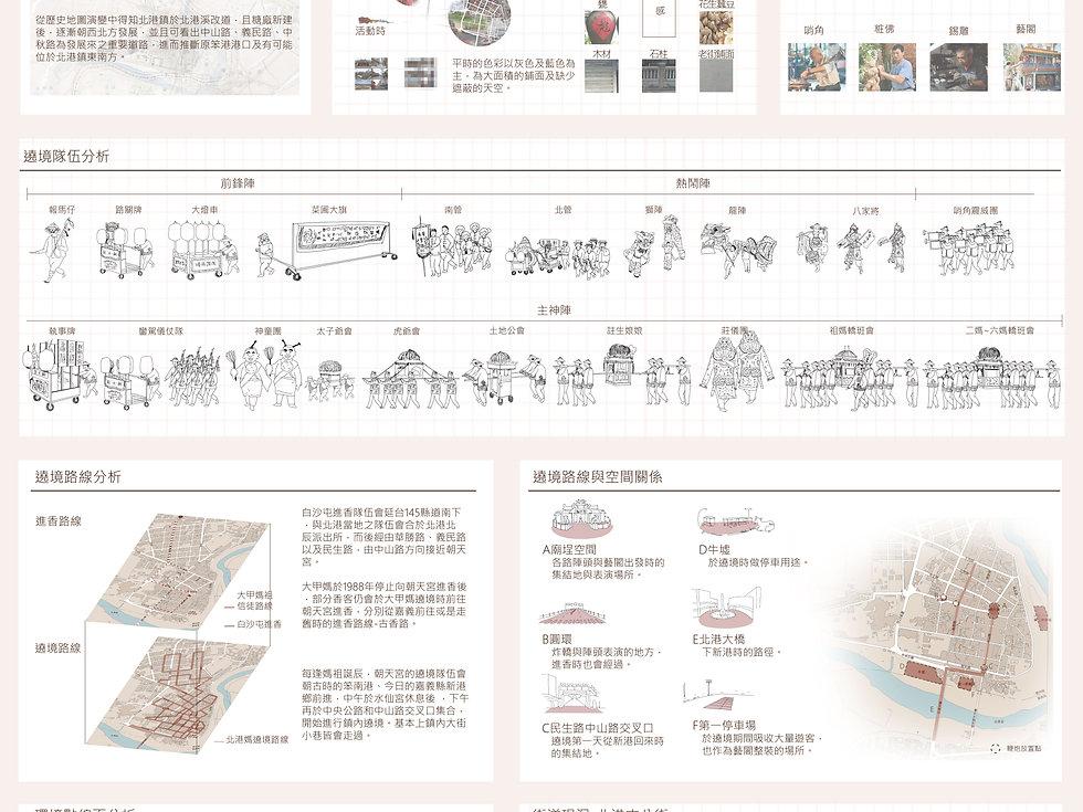 新秀線上展-2.jpg