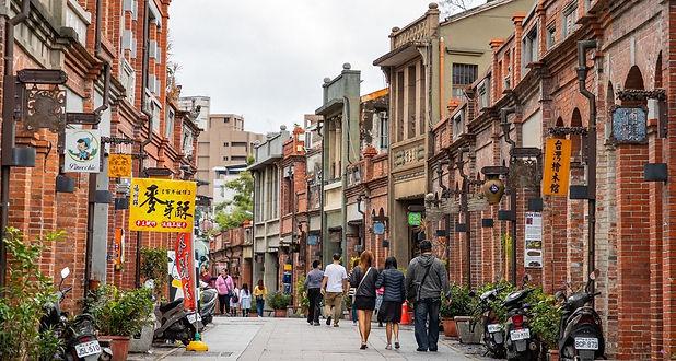 Sanxia-Old-Street.jpg