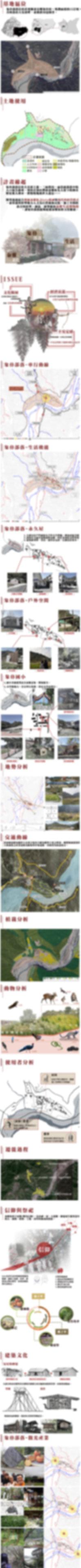 QINNXAN-作品內容1.jpg