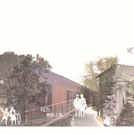 日落花盛--台中刑務所及法院官舍群規劃設計