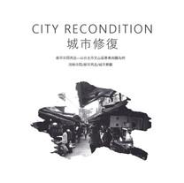 CITY RECODITION