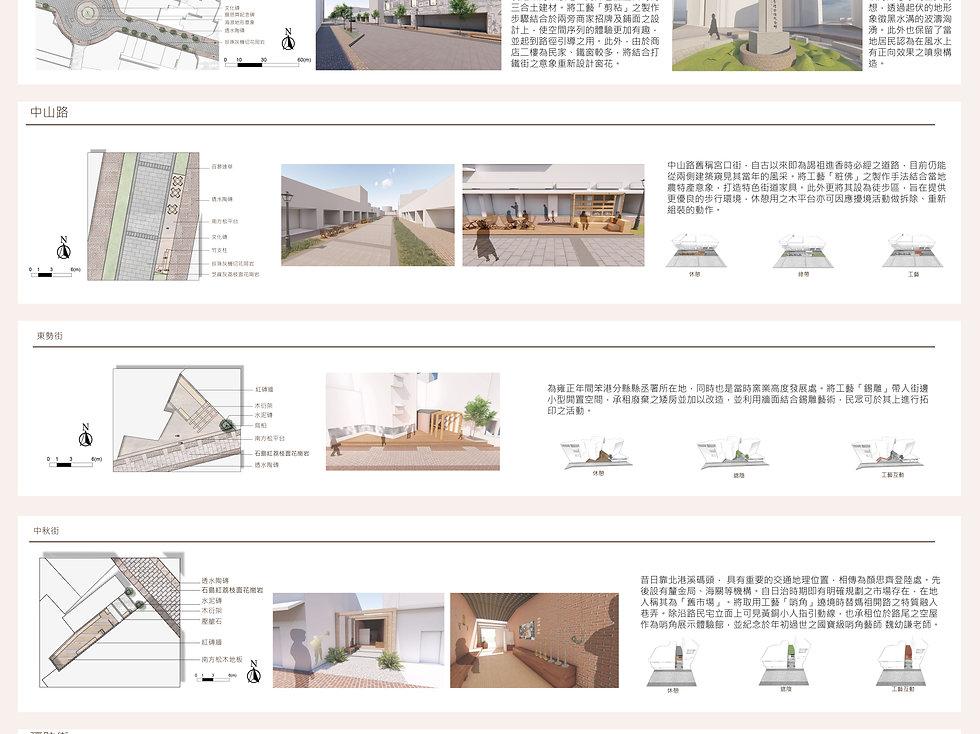 新秀線上展-6.jpg