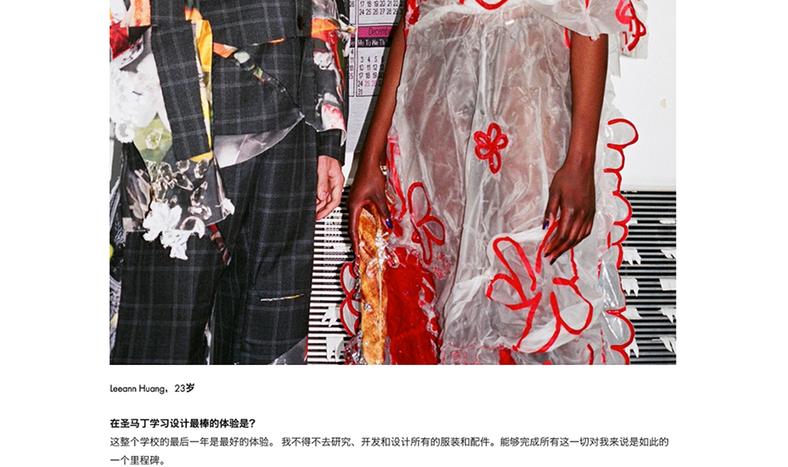 i-D China Leeann Huang