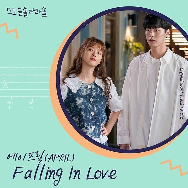 에이프릴 (APRIL) - Falling In Love