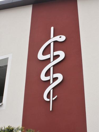 Plastisches Logo