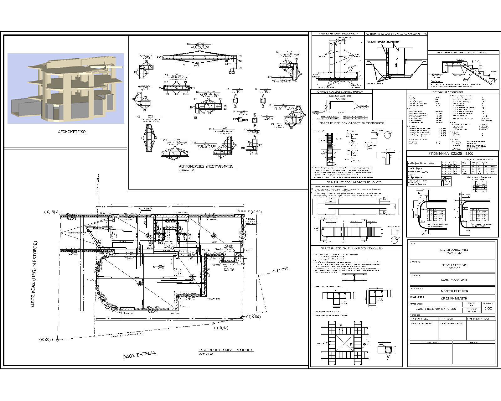 Chanadri Residential Building Basement.jpg
