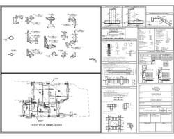 Patra Residetial Building Foundation.jpg