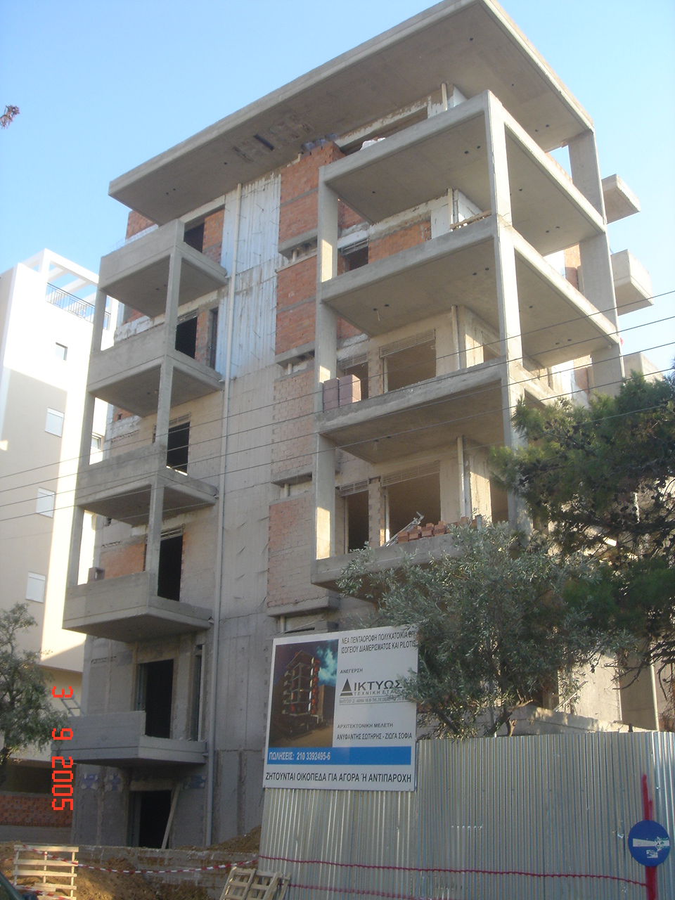 6-storey Apartment Building