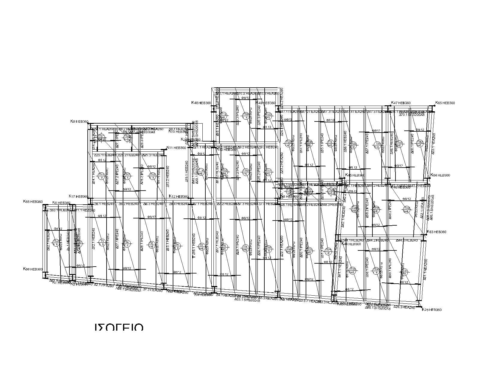 Composite Building ground level.jpg