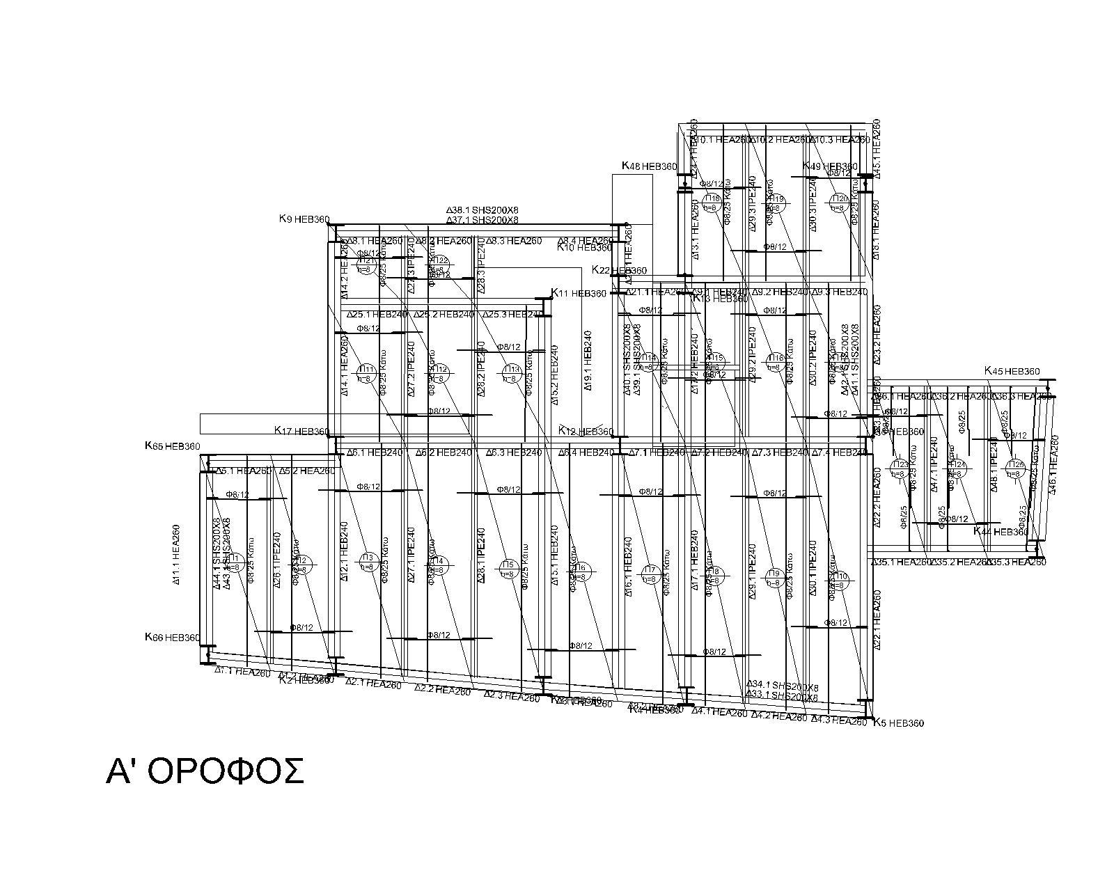 Composite Building 1st floor.jpg
