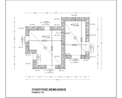 Structural Design bld 2-1