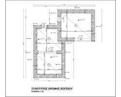 Structural Design bld 3-1